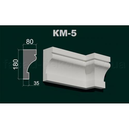 Карниз межэтажный КМ -5